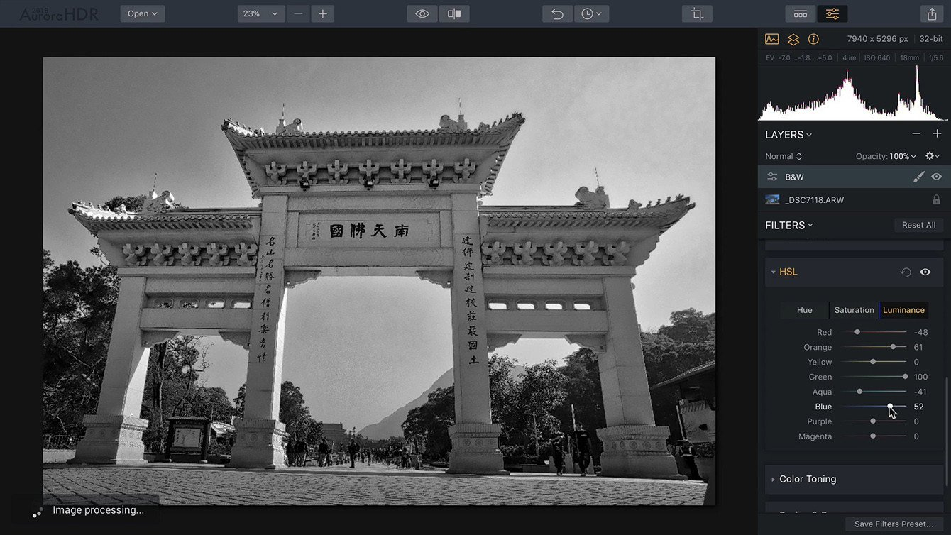 Creating Dynamic Black & White Photos with Aurora HDR 2018 Image3