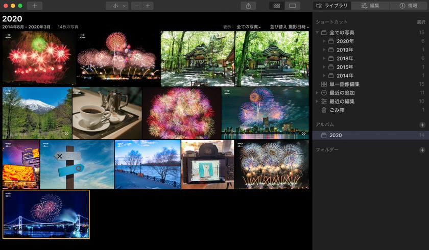 使いやすさに注目!満足度100%、最もダウンロードされている画像ビューアを見つけよう、よりすぐり7選! Image1